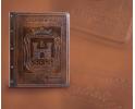 Kaseta z herbem miasta